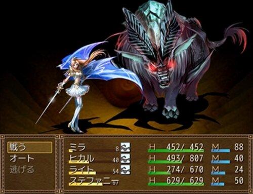 五つの洞窟 Game Screen Shot3