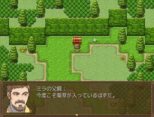 五つの洞窟 Game Screen Shot5
