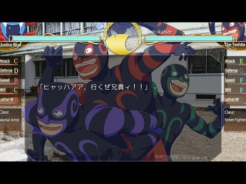 カガミハラ/ジャスティス(体験版) Game Screen Shot