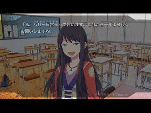 カガミハラ/ジャスティス(体験版) Game Screen Shot2