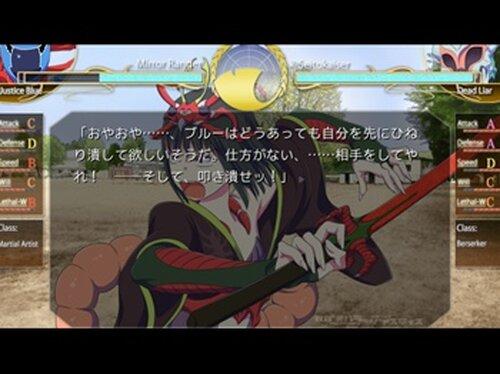 カガミハラ/ジャスティス(体験版) Game Screen Shot4
