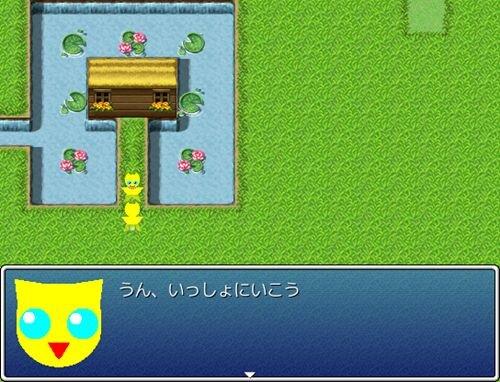 コンちゃんの外伝 Game Screen Shot1