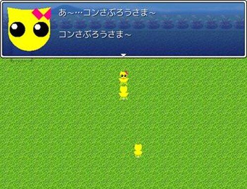 コンちゃんの外伝 Game Screen Shot2