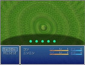 コンちゃんの外伝 Game Screen Shot5