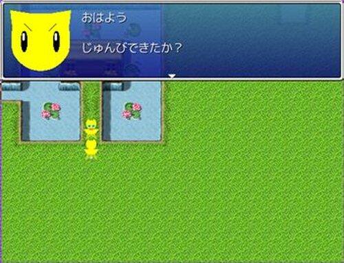 コンちゃんの外伝 Game Screen Shots