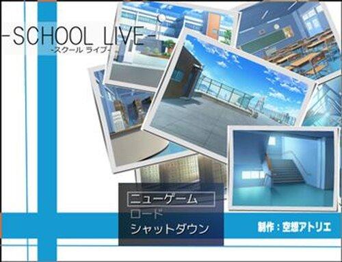 -SCHOOL LIVE-(体験版) Game Screen Shot2