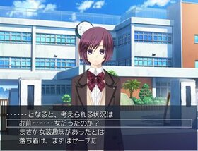 -SCHOOL LIVE-(体験版) Game Screen Shot3