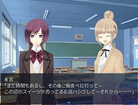 -SCHOOL LIVE-(体験版) Game Screen Shot4