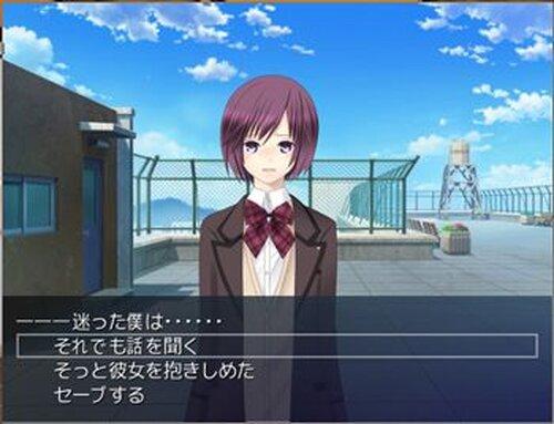 -SCHOOL LIVE-(体験版) Game Screen Shot5