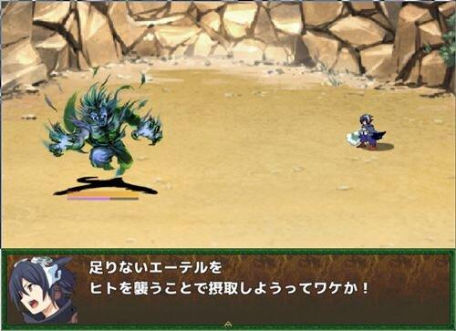 星樹の機神 パイロット版 Game Screen Shot1