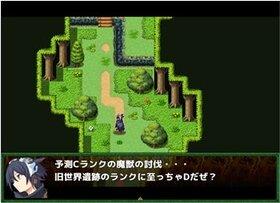 星樹の機神 パイロット版 Game Screen Shot2