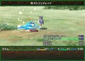 星樹の機神 パイロット版 Game Screen Shot3