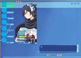 星樹の機神 パイロット版 Game Screen Shot4