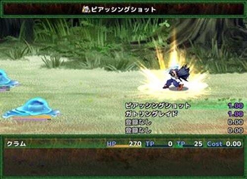 星樹の機神 パイロット版 Game Screen Shots