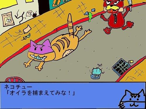 バッドキャットシティ Game Screen Shot