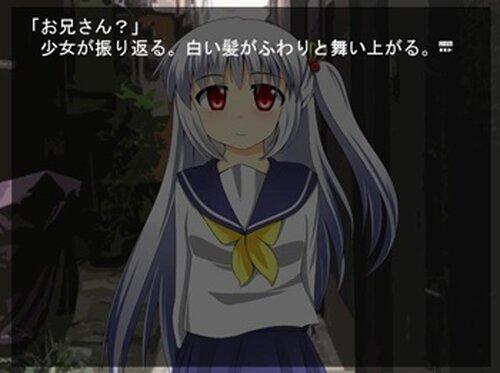 引きこもりと女子中学生 Game Screen Shot2