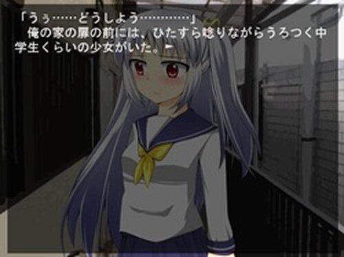引きこもりと女子中学生 Game Screen Shots