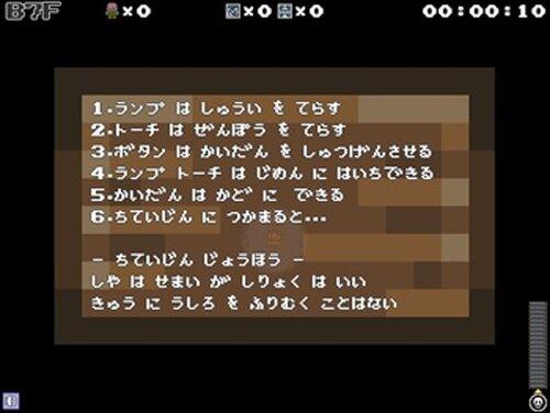 地下7階からの脱出 Game Screen Shot4