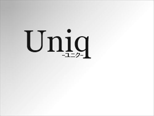 Uniq-ユニク- Game Screen Shot1