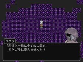 Uniq-ユニク- Game Screen Shot4