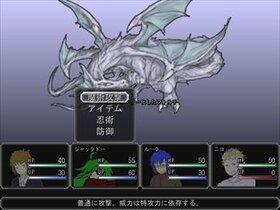 Uniq-ユニク- Game Screen Shot5