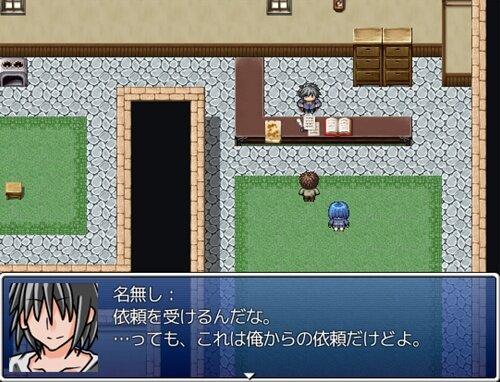 小さな異世界のその後に Game Screen Shot1