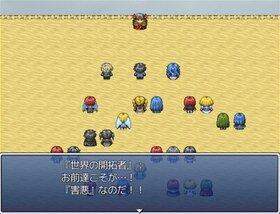 小さな異世界のその後に Game Screen Shot2