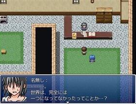 小さな異世界のその後に Game Screen Shot3