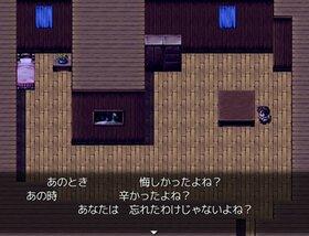 小さな異世界のその後に Game Screen Shot4
