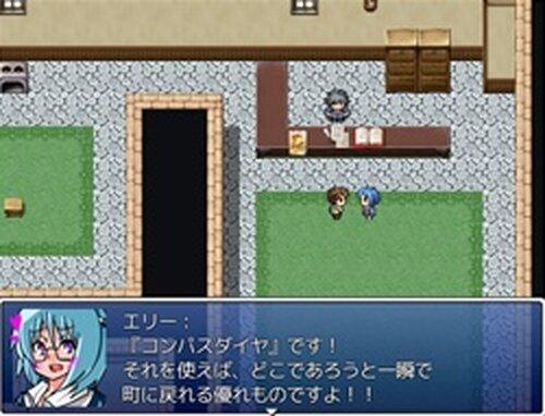 小さな異世界のその後に Game Screen Shots