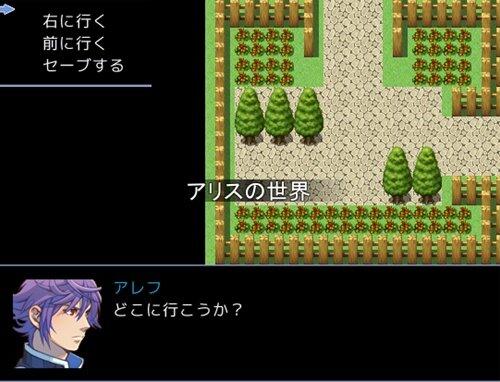 おとぎの国の親指姫 Game Screen Shot