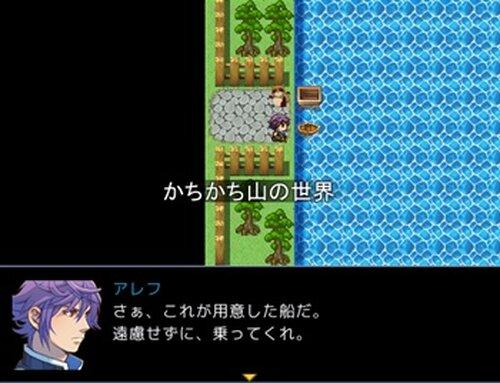 おとぎの国の親指姫 Game Screen Shot4