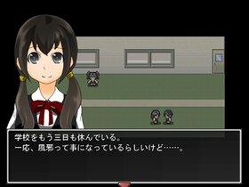 友愛 ver1.04 Game Screen Shot2