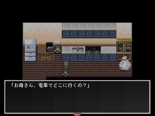 友愛 ver1.04 Game Screen Shot3