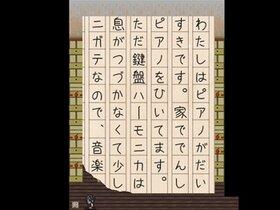 友愛 ver1.04 Game Screen Shot5
