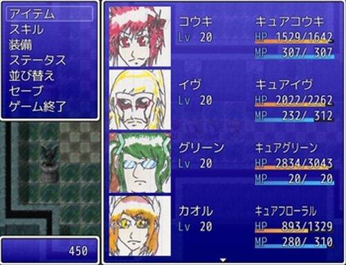 キュアーズ Game Screen Shot4