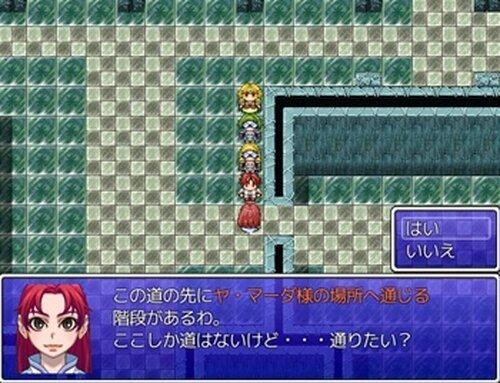 キュアーズ Game Screen Shot5
