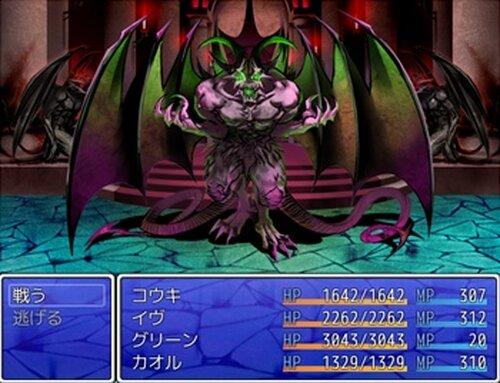 キュアーズ Game Screen Shots