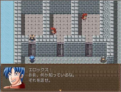 大倉ユウコの動揺 Game Screen Shot1