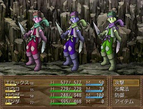 大倉ユウコの動揺 Game Screen Shot3