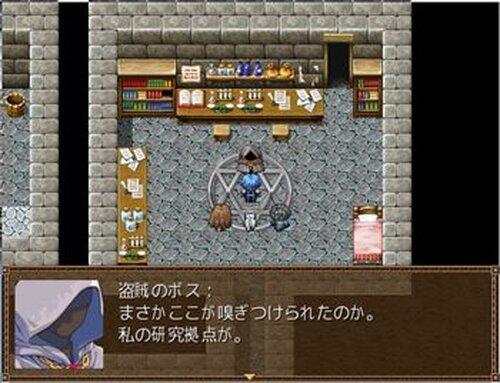 大倉ユウコの動揺 Game Screen Shot4