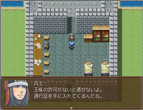 大倉ユウコの動揺 Game Screen Shot5