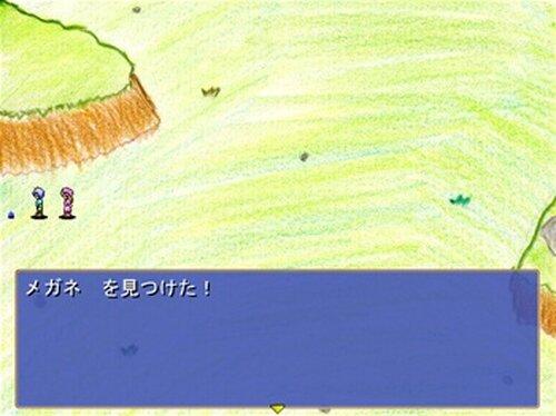 アークテイル Ark Tale Game Screen Shot2
