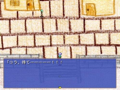 アークテイル Ark Tale Game Screen Shot3