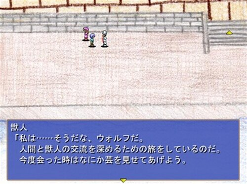 アークテイル Ark Tale Game Screen Shot4
