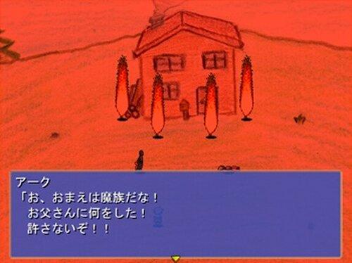 アークテイル Ark Tale Game Screen Shot5