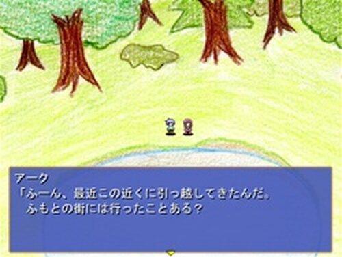 アークテイル Ark Tale Game Screen Shots