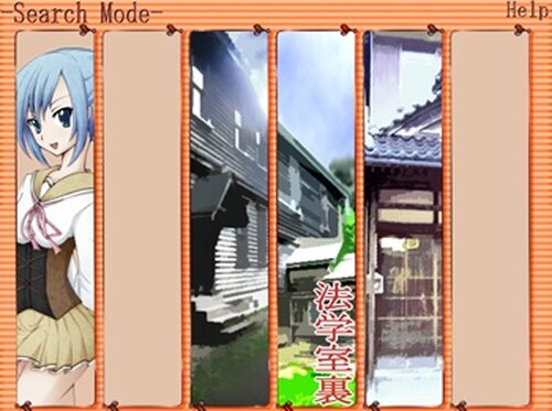 CYCLE 体験版 Game Screen Shot2