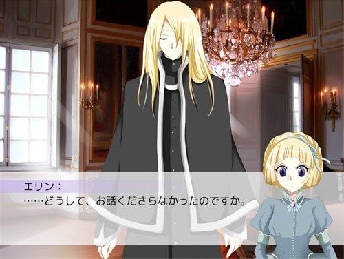 姫君のトアル一日 Game Screen Shot1