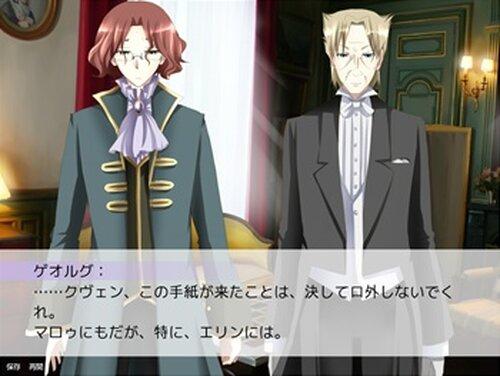 姫君のトアル一日 Game Screen Shot2